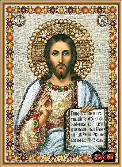 Диамантен гоблен ИСУС И НЕГОВОТО УЧЕНИЕ: Размер и Вид - Кръгли диаманти 39х28
